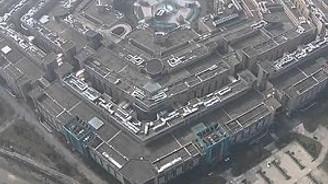 Çin'de Pentagon mimarisinde AVM