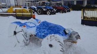 Kardan traktör yaptılar