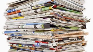 Günün gazete manşetleri (12 Aralık 2017)