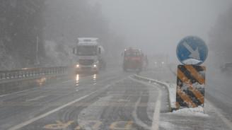 Meteorolojiden kuvvetli sağanak ve kar uyarısı