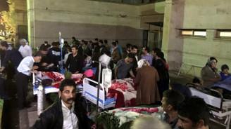 İran'daki depremde yaralı sayısı 729'a çıktı