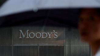 Moody's Türkiye'nin büyüme beklentilerini yükseltti