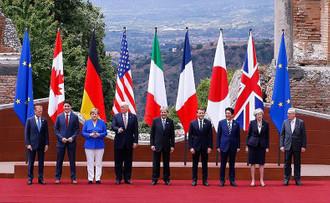 İtalya'da G7 Zirvesi başladı