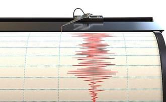 Gökova Körfezi 4,2 büyüklüğünde deprem