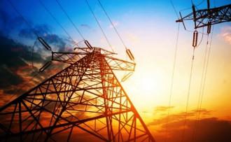 Spot piyasada elektrik fiyatları (18.09.2017)
