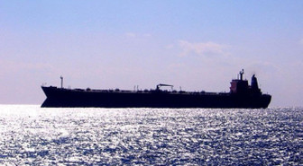 Suudi Arabistan'dan İran tankerine ilişkin ilk açıklama geldi