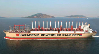 Karadeniz Holding'den 1.2 milyar dolarlık feragat