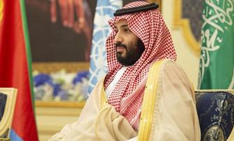 AP'den Suudi Arabistan'a silah ambargosu çağrısı