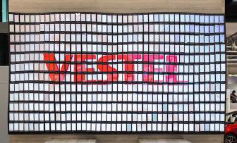 Yatırım haberi Vestel hisselerini uçurdu