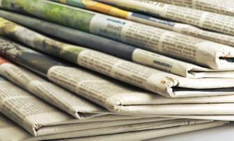 Günün gazete manşetleri (11 Haziran 2018)