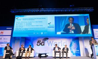 Doany: 5G bizim için büyük bir fırsat olacak