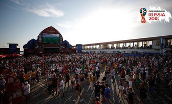 Dünya Kupası biletleri karaborsada