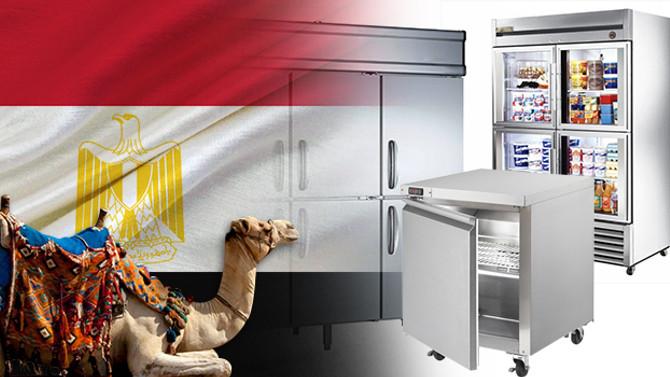 Mısırlı buzdolabı üreticisi yarı mamul malzemeler ithal edecek