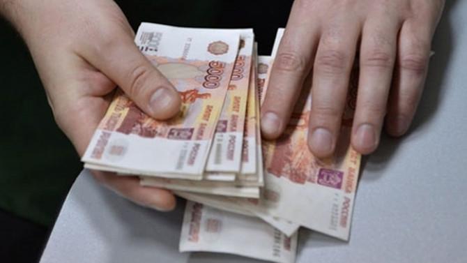 Rusya'nın bütçe açığı 23 milyar ruble
