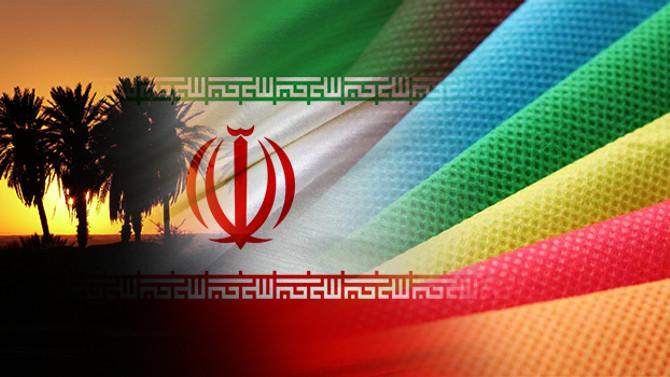 İranlı üretici non-woven kumaş ithal etmek istiyor