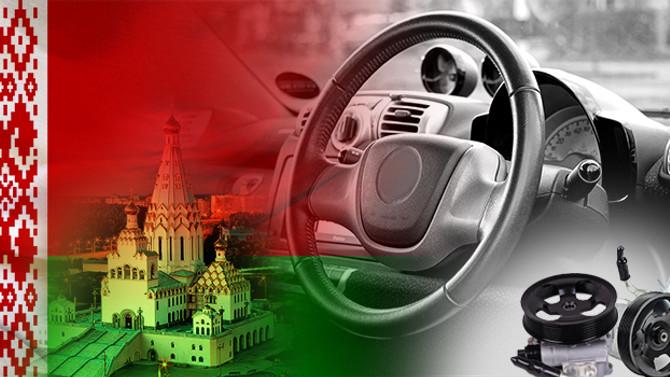 Beyaz Rusyalı toptancı Türkiye'den direksiyon pompası istiyor
