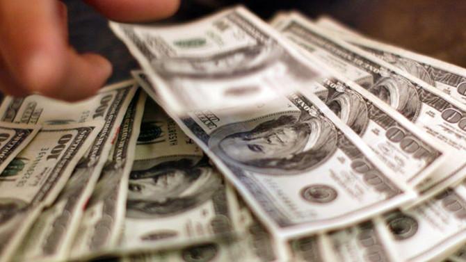 MB, dolar karşılık faizini yükseltti