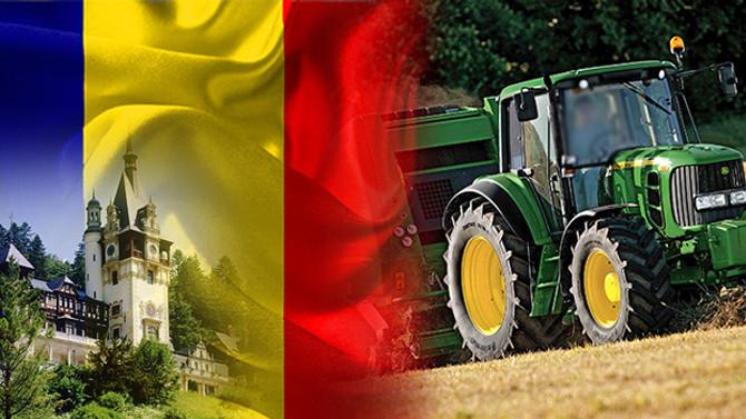 Romen tarım makine üreticisi döküm parça ithal edecek