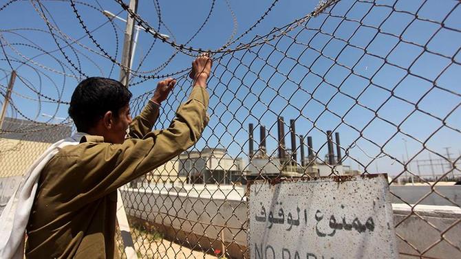 Gazze'deki tek santralde elektrik üretimi durdu