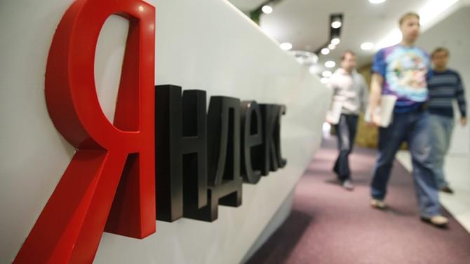 Ukrayna, Yandex'i yasakladı