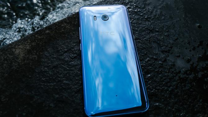 HTC'nin merakla beklenen telefonu U11 Türkiye'de