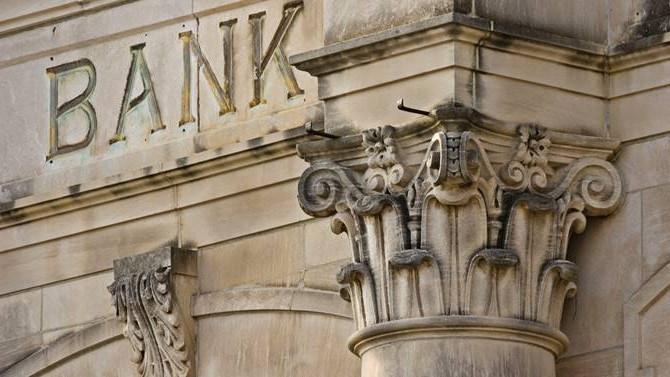 Dünyanın en iyi bankası belli oldu