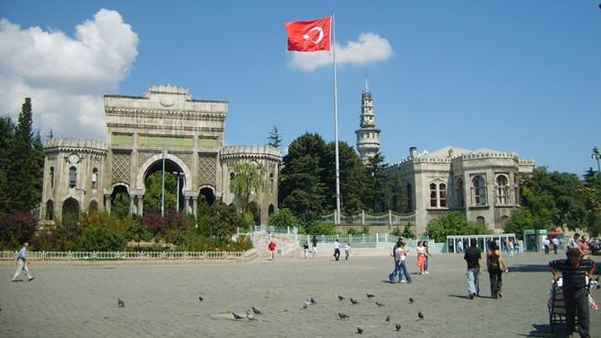 İÜ, Açık Öğretim Fakültesi kayıtları başladı