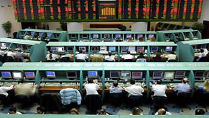 Dow Jones FEAS endeksleri 5 Haziran'da açılıyor