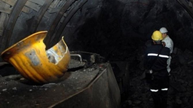 Yeni Maden Yönetmelik Taslağı ve  'Devlet Hakkı'