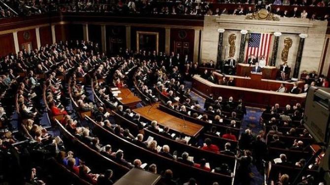 ABD'de 607 milyar dolarlık savunma tasarısı onaylandı