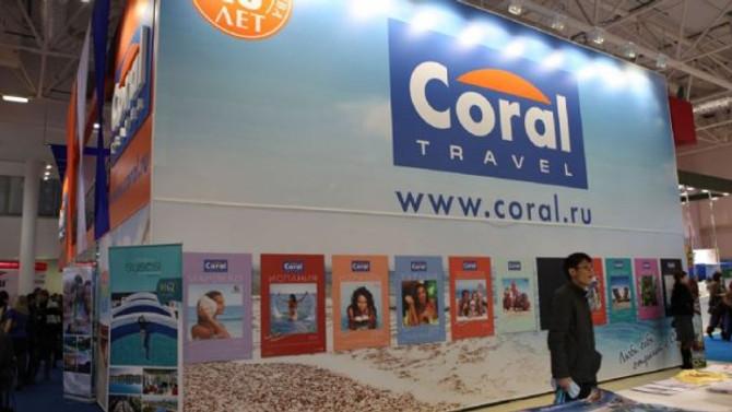 Türkiye'ye Rus turist göndermeyi durdurdu