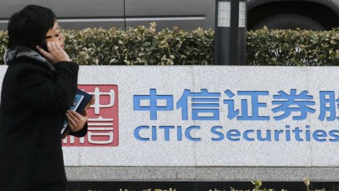 Çin'de 3 aracı kuruma soruşturma