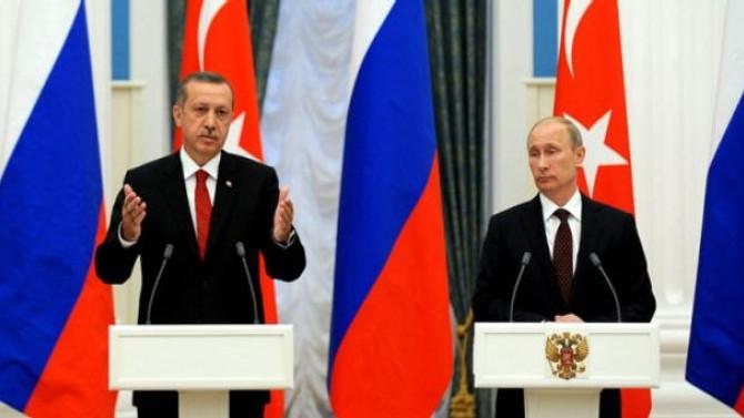 'Rusya'yla ilişkiler rayından çıkmayacaktır'