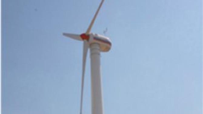 Rüzgar gülü elektrik üretecek