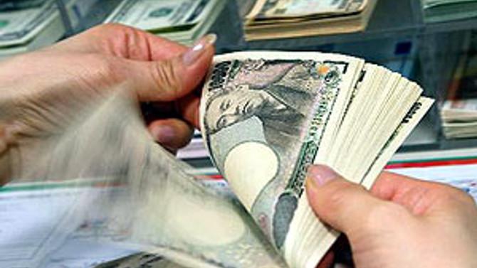 BOJ, faiz oranını değiştirmeme kararı aldı