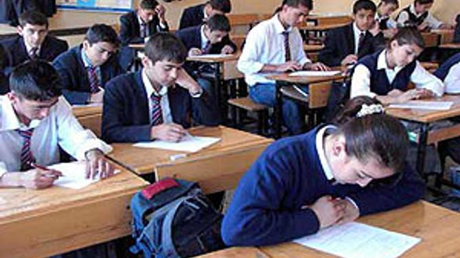 Ortaöğretime e-kayıtlar 3 Ağustos'ta başlıyor