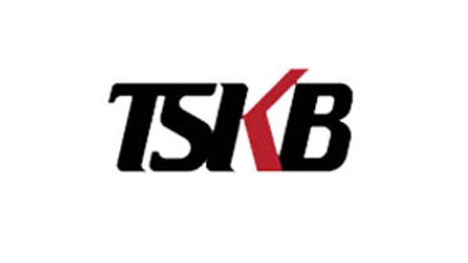 TSKB, Tarım Ürünleri Fonu'nu hayata geçirdi