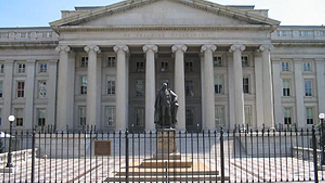 ABD, kamu-özel sektör yatırım programını açıklayacak