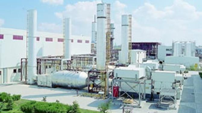 Zorlu Enerji, doğal gaz alım sözleşmesi imzaladı