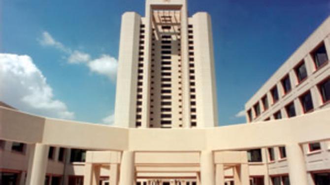 Hazine 2008 yılında 146.5 milyar lira borç ödedi