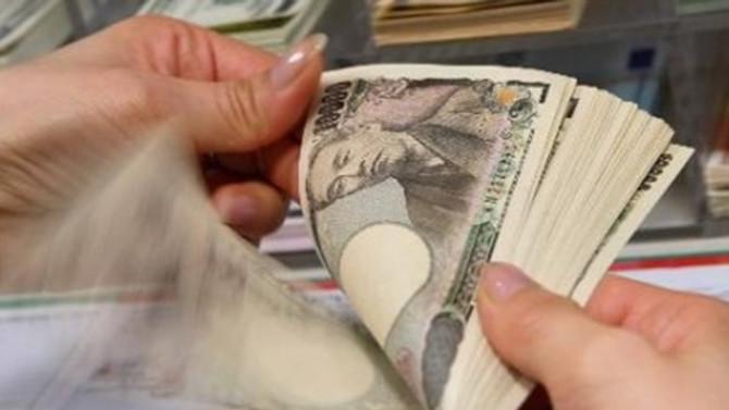 Japon emekliler 64 milyar dolar kaybetti!