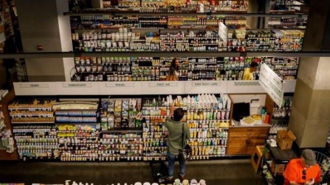 ABD'nin enflasyon beklentisi geriledi