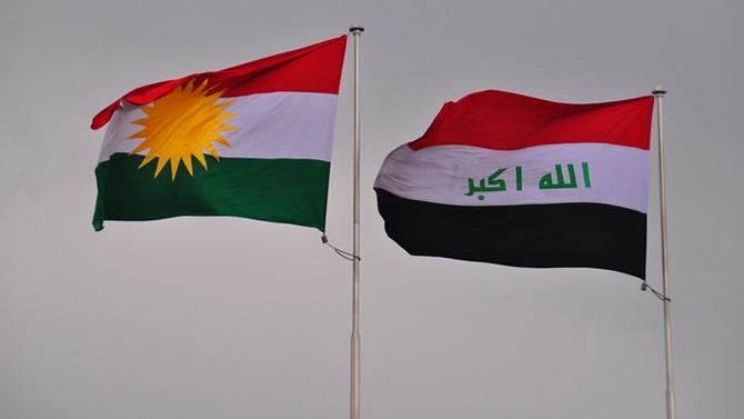 Irak hükümetinden 'Kerkük'e operasyon' iddiasına yalanlama
