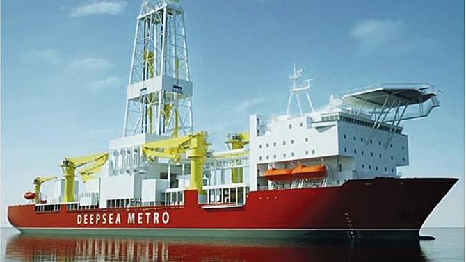 TPAO, kendi sondaj gemisini satın aldı!