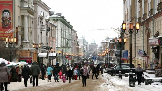 Rusya'nın dış ticaret fazlası yüzde 25 arttı