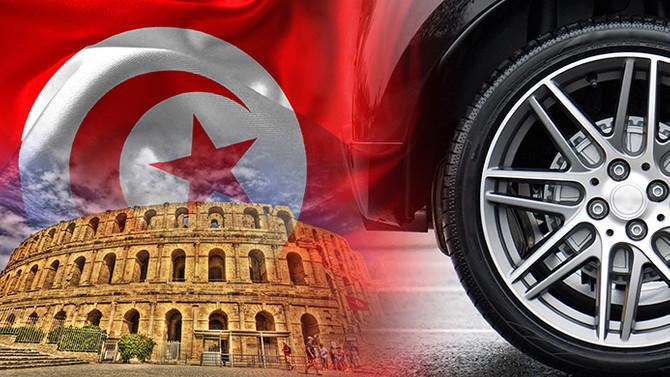 Tunus'taki otomobil fabrikası alaşımlı jant ithal etmek istiyor