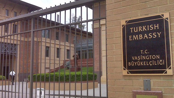 Büyükelçilik, Gülen iddiasını yalanladı