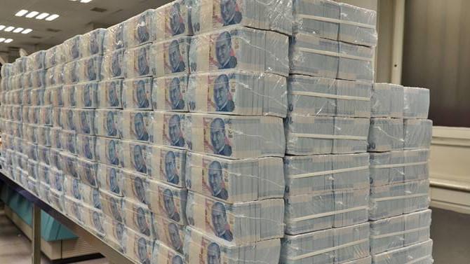Hazine, 3.1 milyar lira borçlandı
