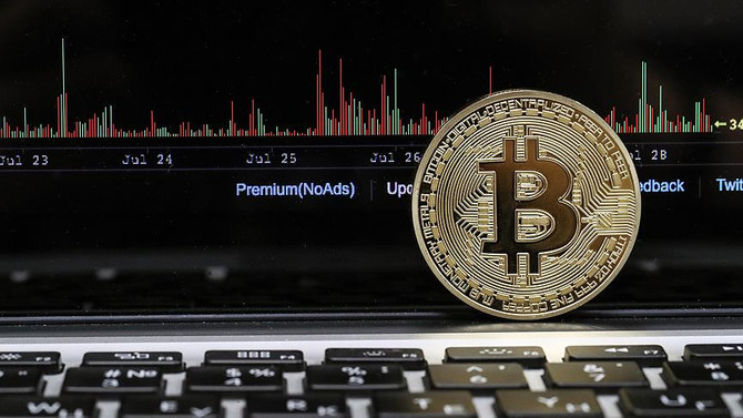 Bitcoin hızlı yükselişini sürdürüyor