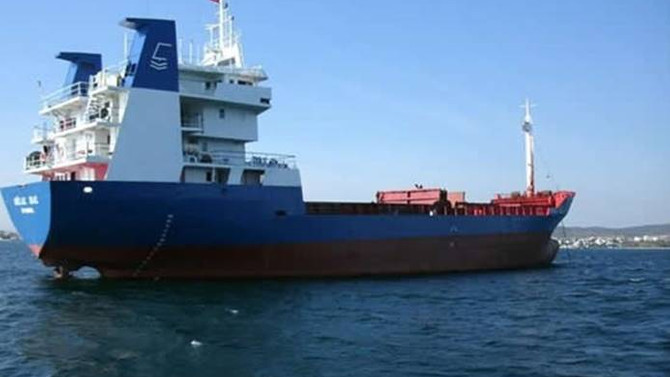 Şile açıklarında batan geminin kayıp mürettebatına ulaşılamadı